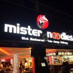 Mister Noodles Puerto Banús
