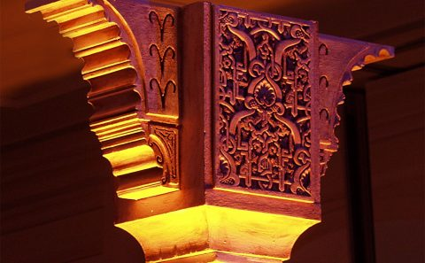 Temática Alhambra